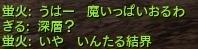 また・・・