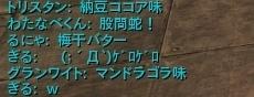 Σ(゚д゚)オイオイ