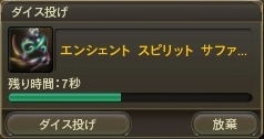才オォ(。゚Д゚)ォオ才
