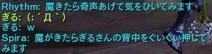 (゚ロ゚;)エェッ!?