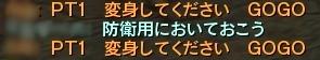 キタ━(゚∀゚)━!