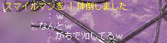 20091101_02.jpg