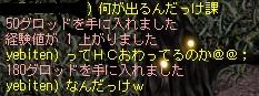 20091118_11.jpg