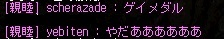 20091129_01.jpg