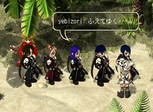 20091202_01.jpg