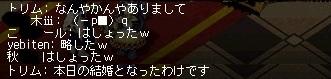 20091204_20.jpg