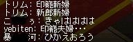 20091204_28.jpg