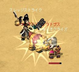 20100122_01.jpg