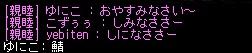 20100516_01.jpg