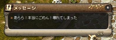 20100614_04.jpg