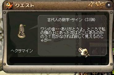 20100614_07.jpg