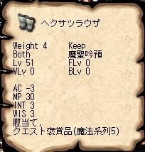 20100622_04.jpg