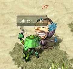 20100708_01.jpg