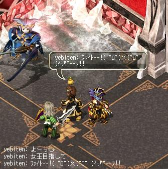20100808_02.jpg