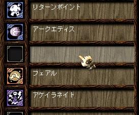 20101203_05.jpg