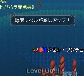 112608 015836