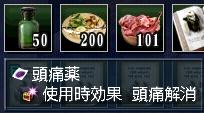 112908 000308