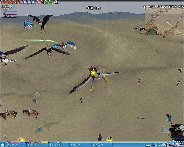mabinogi_2009_09_07_003.jpg