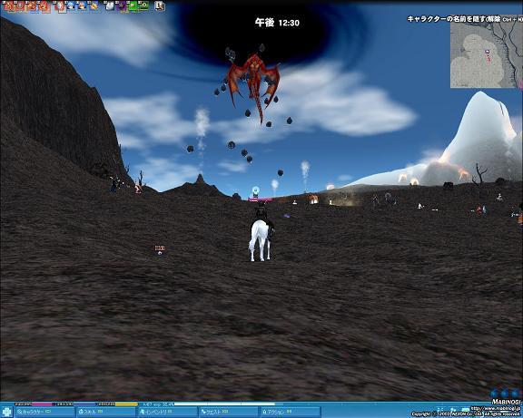 mabinogi_2009_09_28_005.jpg