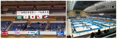 日本卓球リーグ