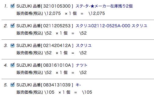 スクリーンショット(2011-05-21 15.12.15)