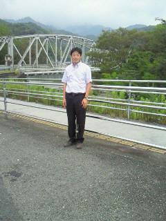 仁淀川公園