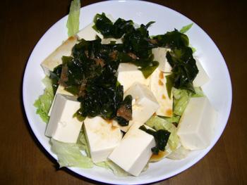 豆腐の梅ドレッシング