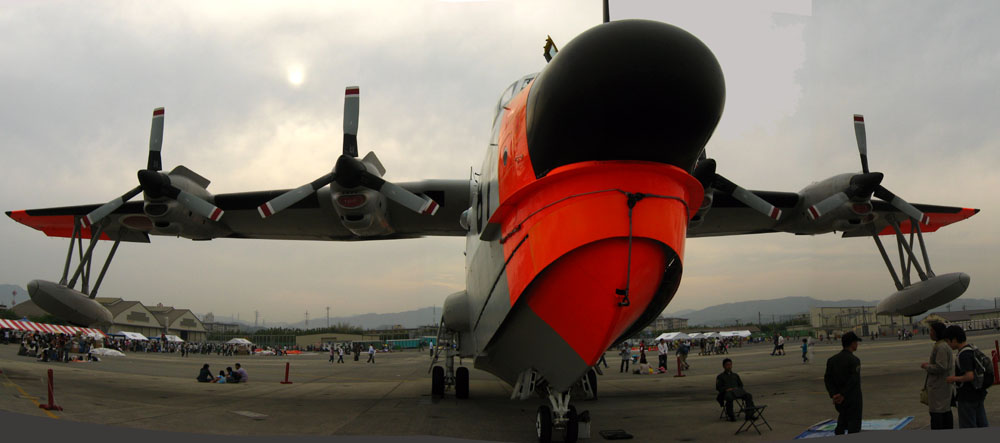 US-1ST