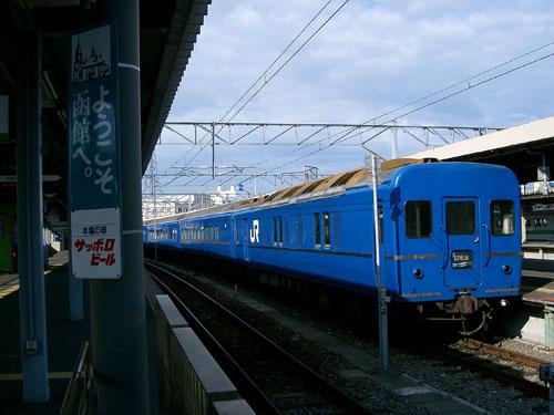 20050702日本海CIMG6422web