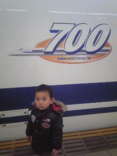 20090125213733