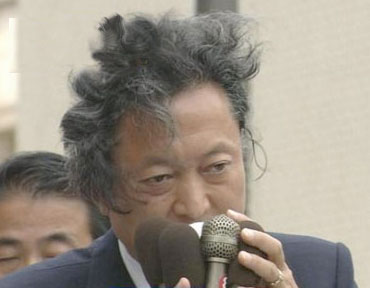 alien-hatoyama.jpg