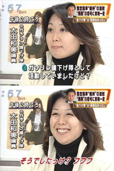 ootakuso_convert_20091226174120.jpg