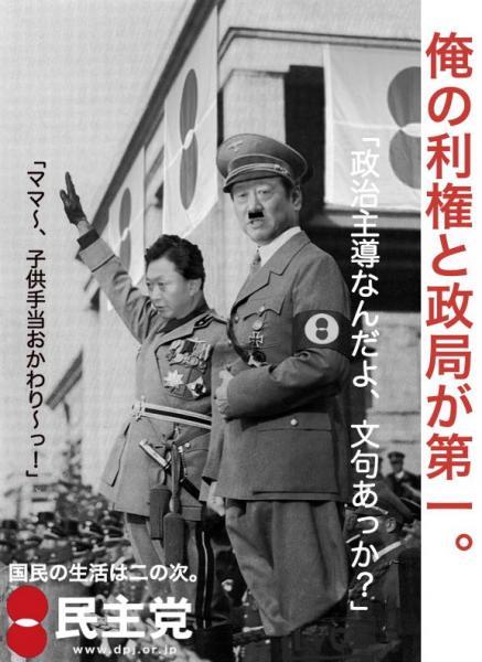 ozawahitora.jpg