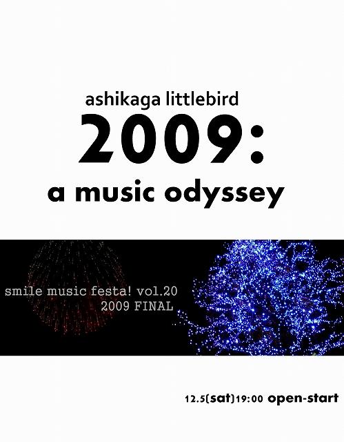 2009_1204_224308-F1000002.jpg
