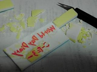 2010_0722_221347-F1000223.jpg