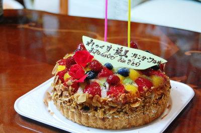 おたんじょうびケーキ