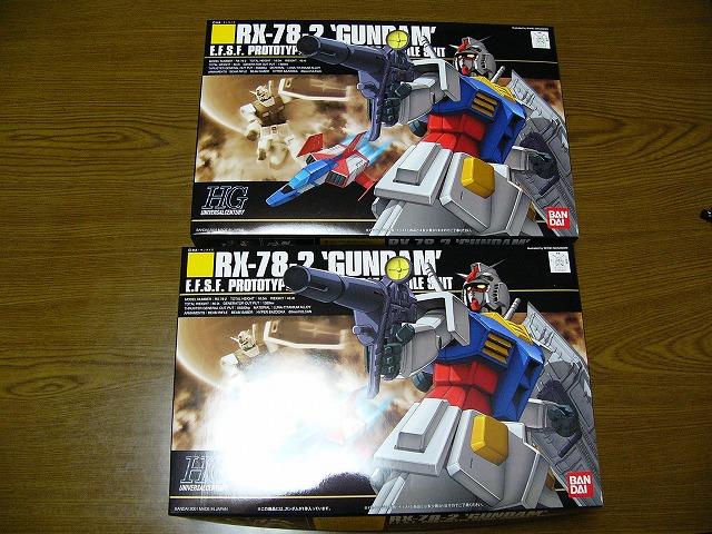 RX-78-2ガンダム1