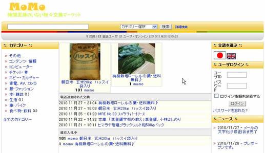 momo_gazou.jpg