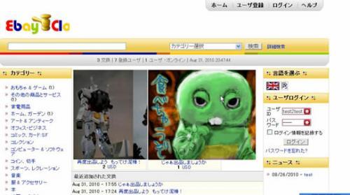 site_top_image.jpg