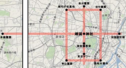 tokyomahoujin.jpg