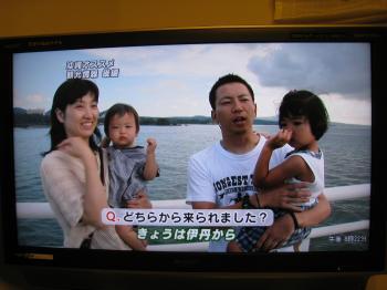 TV出演1