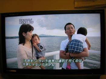 TV出演2