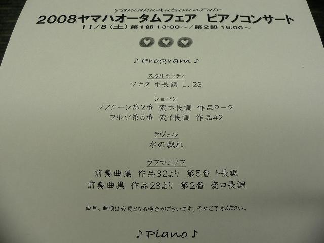 P1020039.jpg