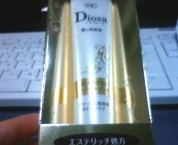 ディオーサ 髪の美容液