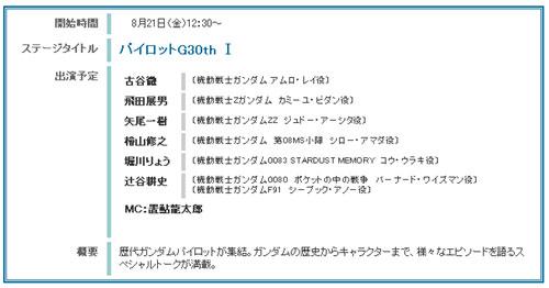 sc0002.jpg