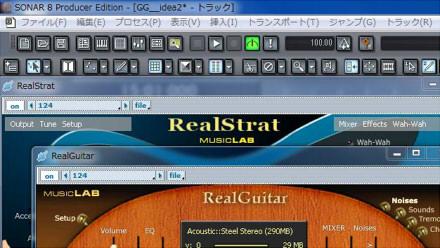 MusicLab.