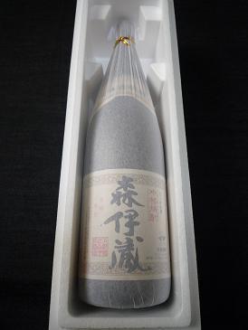 森伊蔵 20110316
