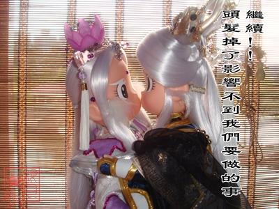 2009100712.jpg