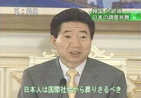 skorea_president_no_comment.jpg