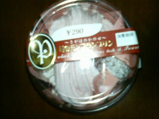 プレシア 苺のモンブランプリン